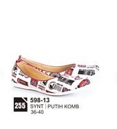 Sepatu Casual Wanita 598-13
