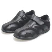 Sepatu Anak Laki BRU 576