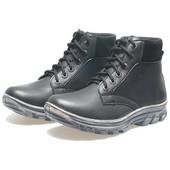 Sepatu Boots Pria Basama Soga BIS 114