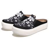 Sepatu Bustong Wanita BMA 089