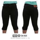 Celana Panjang Wanita CA 523