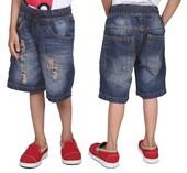 celana pendek anak CYP 153