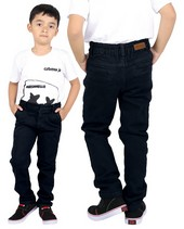 Pakaian Anak Laki CBE 105