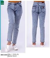 Celana Panjang Wanita BND 4204