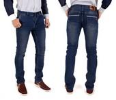 celana jeans pria E 287