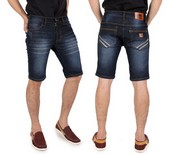 celana pendek online E 290