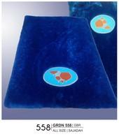 Aksesoris GRDN 558