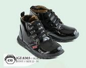 Sepatu Anak Laki GF 8303