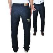 celana jeans pria JPU 784