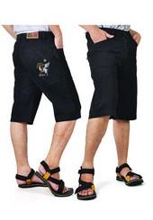 Celana Pendek Pria Java Seven JPU 760